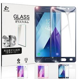 Galaxy Feel 3D曲面 全面ガラス保護フィルム Galaxy Feel SC-04J 全面保護 強化ガラスフィルム SC-04J 極薄0.2mm SC-04J ソフトフレーム 液晶保護 Galaxy Feel SC-04J 画面保護シート Galaxy Feel ゆうパケット 送料無料
