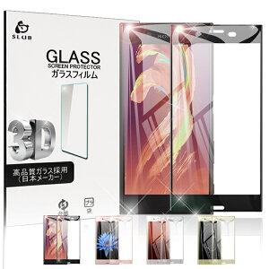 softbank 502s 液晶保護 Xperia X Performance 強化ガラスフィルム SO-04H 3D全面保護シート SOV33 曲面ガラス保護シール Xperia X Performance 502s 画面保護フィルム au SO-04H 画面保護シートdocomo SOV33 ディスプレ