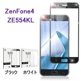 ZenFone 4 ZE554KL 強化ガラス保護フィルム ZenFone 4 ZE554KL 3D全面ガラスフィルム ZenFone 4 ZE554KL 強化ガラスフィルム ZenFone 4 ZE554KL 全面保護 ソフトフレーム 極薄タイプ 曲面 ゆうパケット 送料無料