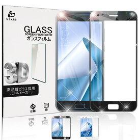ZenFone 4 ZE554KL 強化ガラスフィルム ZenFone 4 ZE554KL 3D全面保護シール ZenFone 4 ZE554KL 3D 全面ガラスフィルム ZenFone 4 ZE554KL 強化ガラス保護フィルム ソフトフレーム 極薄タイプ ゆうパケット 送料無料