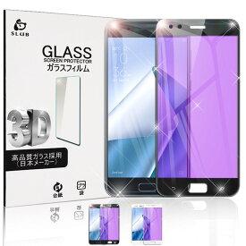 ZenFone 4 ZE554KL ブルーライトカット 画面保護シール ZenFone 4 全面液晶保護強化ガラスフィルム ZE554KL 3D全面ガラス保護シート ソフトフレーム ゆうパケット 送料無料