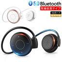 ワイヤレスイヤホン bluetooth 両耳 IPX4 防水 Bluetooth 5.0 ネックバンド型 ブルートゥースイヤホン 無痛装着タイプ…
