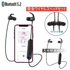 ワイヤレスイヤホン 防水 Bluetooth 4.2 高音質 ブルートゥースイヤホン 日本語音声案内 ネックバンド式 ヘッドセット マイク内蔵 8時間連続再生 ハンズフリー 超長待機 IPX4防水 在宅ワーク ゆうパケット 送料無料