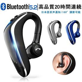 ワイヤレスイヤホン Bluetooth 5.0 ブルートゥースヘッドホン 耳掛け型 IPX4 防水 無痛装着 ヘッドセット 超軽量 左右耳通用 180°回転 マイク内蔵 高音質 超長待機 在宅勤務用 ゆうパケット 送料無料
