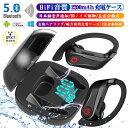 ワイヤレスイヤホン Bluetooth 5.0 IPX7防水 Hi-Fi音質 耳掛け 日本語音声通知 ハンズフリー 残量表示 左右分離式 耳…