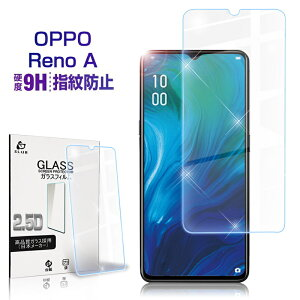 OPPO Reno A 128GB ガラスフィルム 保護ガラスフィルム 液晶保護シート 楽天モバイル OPPO Reno A 128GB 画面保護シール 耐衝撃 0.3mm極薄タイプ 指紋防止 高感度タッチ 撥水 疎油 強化ガラス保護シール