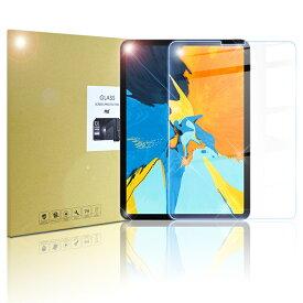iPad Pro 11インチ ガラスフィルム 9H 0.3mm iPad Pro 2021 第3世代 擦り傷防止 ラウンドエッジ加工 指紋防止 強化ガラス保護フィルム 第1世代/第2世代 iPad air 4 気泡ゼロ 液晶保護ガラスフィルム ゆうパケット 送料無料