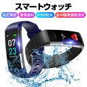 スマートウォッチ IP68防水 大画面 スマートブレスレット 腕時計 血液酸素測定 TPEバント マグネット式USB充電 座りが…