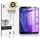 AQUOS Sense3 basic ガラスフィルム ブルーライトカット au SHV48 全面保護 曲面保護強化ガラスシール Android one S7…