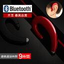 ブルートゥースイヤホン 耳掛け型 Bluetooth 4.1 ワイヤレスイヤホン ヘッドセット 片耳 高音質 スポーツ 日本語音声…