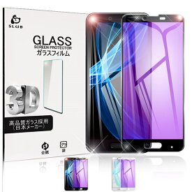 Android One X4 ブルーライトカット液晶保護シート AQUOS Sense Plus SH-M07 ブルーライトカット全面保護ガラスフィルム AQUOS Sense Plus 画面保護シール AQUOS Sense Plus 強化ガラス画面保護シート Android One X4 ディスプレイ全面保護フィルム 速達便 送料無料