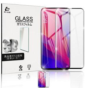 OPPO Find X ガラスフィルム 液晶保護シート 楽天モバイル 強化ガラスフィルム 指紋防止 強化ガラス保護シール 飛散防止 画面保護シール 極薄タイプ ラウンドエッジ加工 目に優しい 保護ガラ