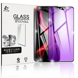 AQUOS Zero SH-M10 ガラスフィルム ブルーライトカット 3D全面保護ガラスフィルム softbank AQUOS Zero 強化ガラス液晶保護シート 楽天モバイル SH-M10 強化ガラスフィルム 気泡ゼロ 極薄タイプ 指紋防止 ラウンドエッジ加工 速達便 送料無料