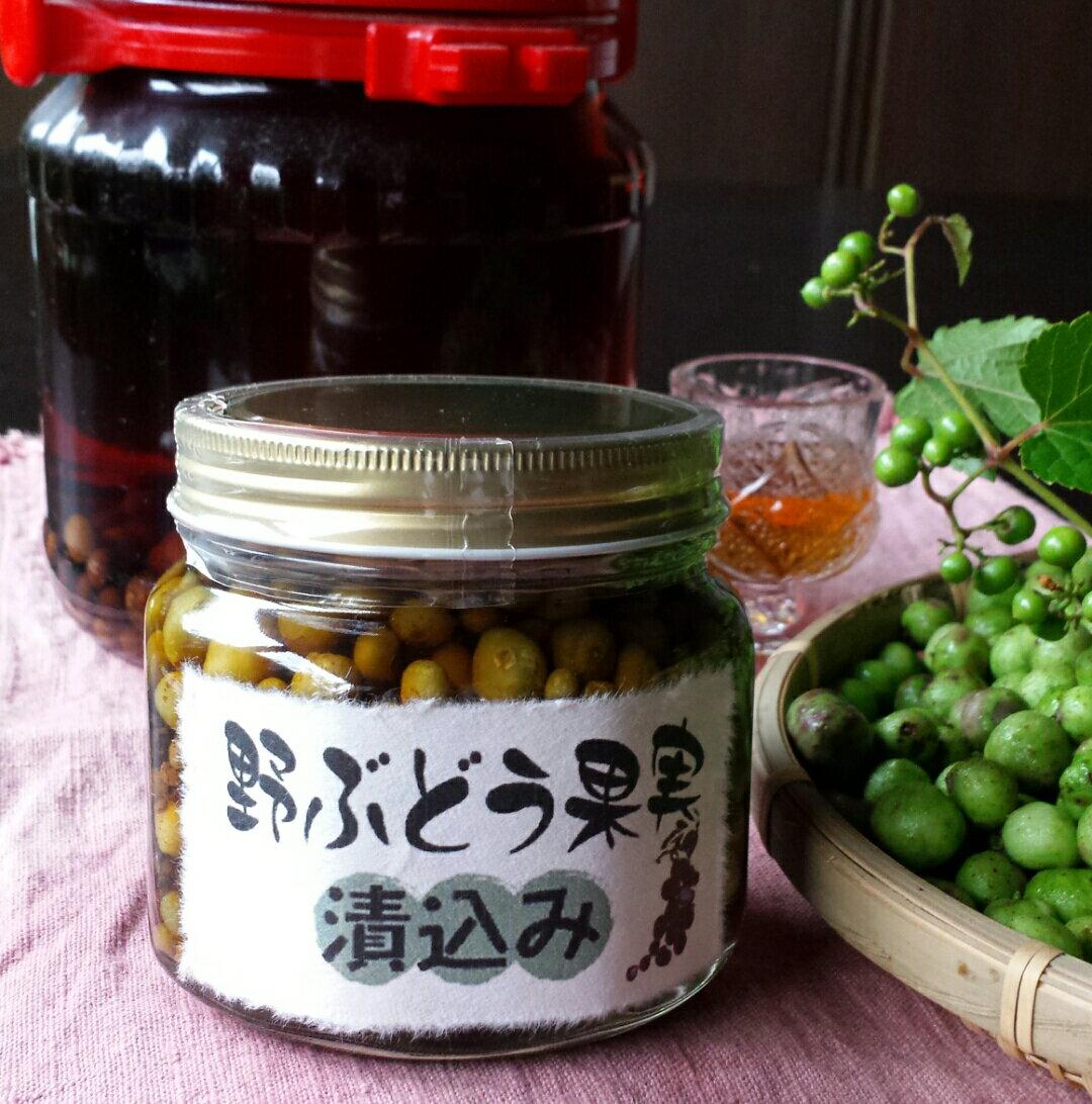 野ぶどう・馬ぶどう果実(漬込み 税込) 野葡萄茶 野ブドウ茶 野ぶどう 馬ぶどう ぶすの実 健康茶 お茶 健康維持