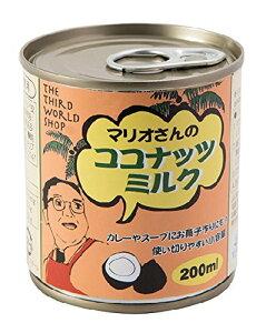 マリオさんのココナッツミルク