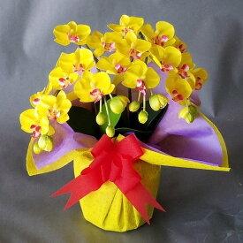 胡蝶蘭-黄高さ32cm×巾25cm造花・光触媒