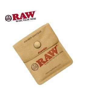 RAW Poket Ash Tray - ロウ ポケットアッシュトレイ(携帯灰皿)