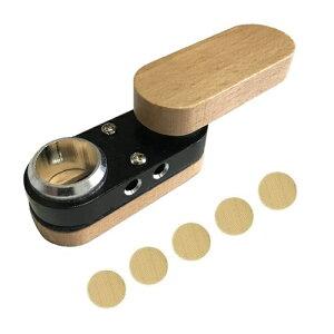 モンキーパイプ レプリカ ウッドパイプ - Monkey Pipe Replica【スクリーン15mm×5枚付き】折り畳み式・初期型レプリカ
