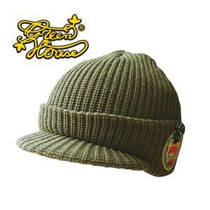 キングオブカンナビス グリーンハウス (ストロベリーヘイズ) - King of Cannabis knit cap (Strawberry Haze)ニット帽/ニットキャップ/帽子/ツバ付き