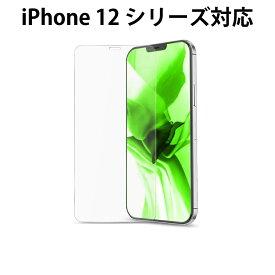 iPhone12 Pro mini Max 強化ガラス・11シリーズ・SE2強化ガラス 透明 クリア / iPhone最新機種にも対応 強化ガラス 透明ケース 12ProMAX 12mini 12 Pro Max