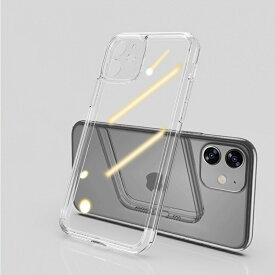 iPhone12 Pro mini Max 背面強化ガラス透明ケース iPhone 11ガラス透明ケース 透明 クリアケース カバー とても透明度の高いクリアケース