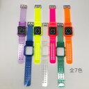 Apple Watch 42/44mm 38/40mm 用ケース一体型クリアバンド アップルウォッチ 交換用透明ストラップ クリアケース アイ…
