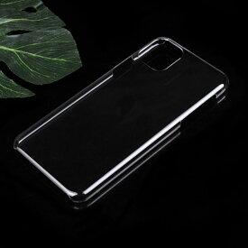 【iPhone 11対応透明ハードケース / iPhone11】送料無料 定番シンプルで安い透明ハードケース 透明 クリア 最新 iPhone Ⅺにも対応 ケース カバー クリアケース クリア 透明 iPod touch透明ケース pro max