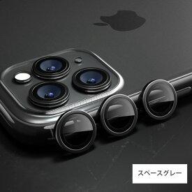 【バラ売り】iPhone12 Pro mini Max iPhone11Pro 11Pro Max用 単眼カメラレンズカバー レンズカバー 単眼カメラレンズカバー カメラ保護フィルム 透明ケース カメラカバー