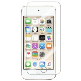 【iPod touch ガラスフィルム 強化ガラス】送料無料 定番安いけど高品質強化ガラス 透明 クリア / iPod touch 第7世代にも対応 iPod touch 5G/6G/7G用強化ガラス ipod touch ケース 透明ケースと相性良しiphone