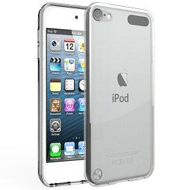 【透明で落下に強いiPod touch用ソフトケース】送料無料 定番シンプルで安いソフトケース 透明 クリア / iPhone各機種・iPod touch 第7世代にも対応 ケース カバー クリアケース クリア iPod touch透明ケース