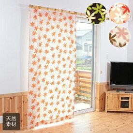 オーダーカーテン/カラフルな北欧調花柄 綿(コットン)100% カーテン