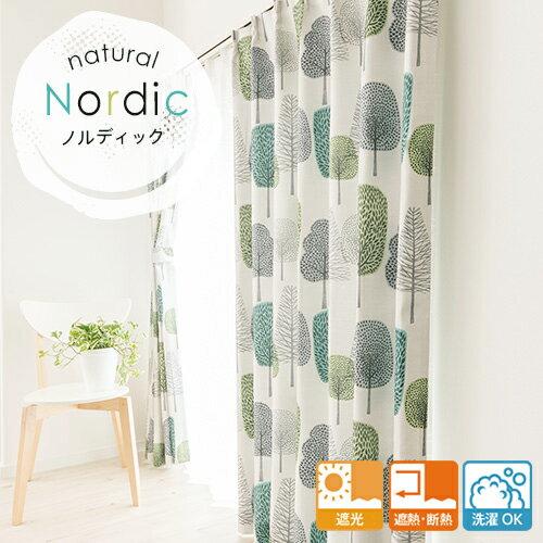 ナチュラル ノルディック オーダーカーテン 11柄/遮光 遮熱・断熱 洗濯OK 日本製