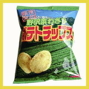 【ポテトチップス】【ご当地】野沢菜わさびポテトチップス