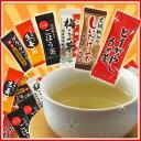 【クロネコDM便】とうがらしうめ茶シリーズ詰合せ(50袋)【メール便送料無料】ぽかぽかお茶・スープ セット バラエテ…