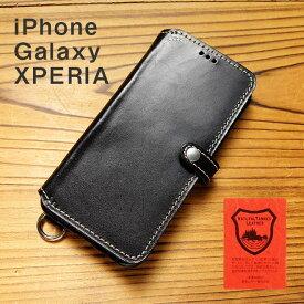 ホックベルト付【切り目】iPhone11 ケース 手帳型 本革 栃木レザー iPhone11 pro Max iPhone xs x XR ケース Galaxy s10 s10プラス Xperia1 等 各機種に対応 ヌメ革 右利き 左利き 用 選択可