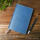 MARK'S EDIT(B6変形)用本革手帳カバー【マークス・エディットに対応】【栃木アニリンレザー】【10P03Dec16】