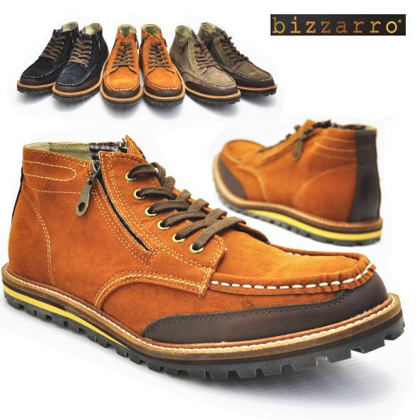 bizzarro(ビザロ)ファスナー/チャッカーブーツ/スエード/bzr13160