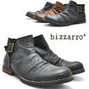 bizzarro(ビザロ)アンティーク/シャーリング/ショートブーツ/No18082