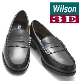メンズ・ローファー/3E/大きいサイズ有り/通学/スクールローファー/リクルート/Wilson(ウイルソン)No5501