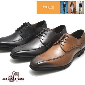 マドラス(madras) マドラスモデーロ モデロ 本革 紐靴 スワールモカ ビジネスシューズ DM1510