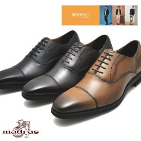 マドラス(madras) マドラスモデーロ モデロ 本革 紐靴 ストレートチップ ビジネスシューズ DM1511