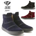 マドラス madras JADE ジェイド メンズ レディース ブーツ サイドファスナー JDS JD508