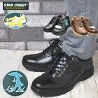 防水機能付ウォーキングシューズこんな靴が欲しかったビジネスシューズビジカジ紐靴No901