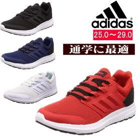 即納 スニーカー アディダス adidas 通学に最適 白靴 ギャラクシー4 GLX4