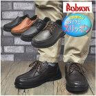 エアーソールBOBSON(ボブソン)カップインソール入ウォーキングシューズ軽量で歩きやすい靴No51140-51141