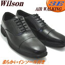 【3E】ストレートチップ Wilson(ウイルソン) ビジネスシューズ 超軽量 紐靴 No75