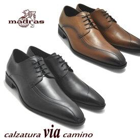 マドラス(madras) via cammino ヴィアカミーノ 本革 紐靴 流れモカ No4008