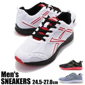 「アウトレット」 メンズ カジュアル スニーカー 紐靴 運動靴 軽量タイプ No.1175