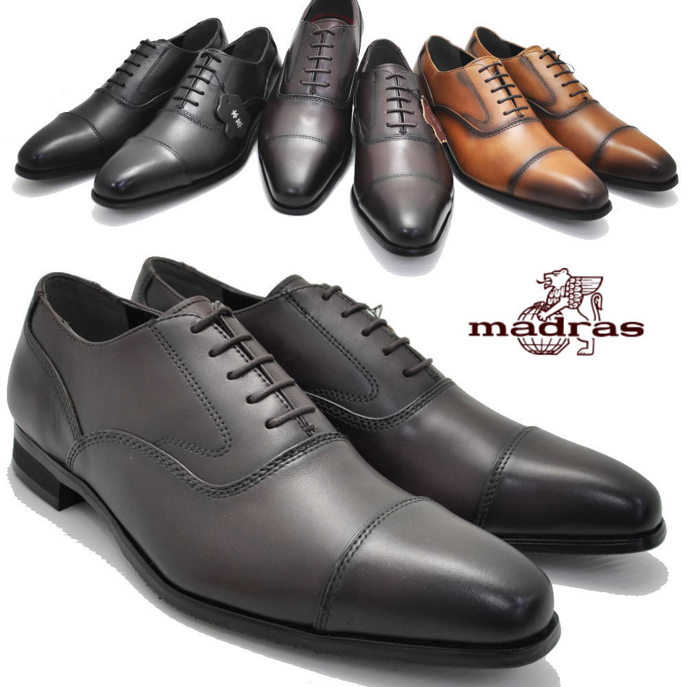 マドラス(madras)/MDL/モデーロ/本革/紐靴/ストレートチップ/ビジネスシューズ/DS4061