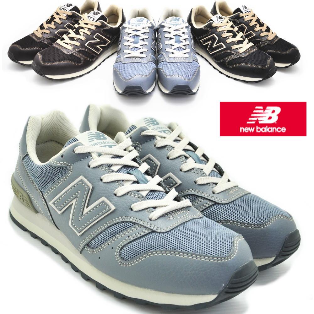 ニューバランス/New Balance (レディース)ランニングスニーカーW368J